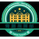 青創指揮部logo