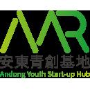 安東青創基地logo