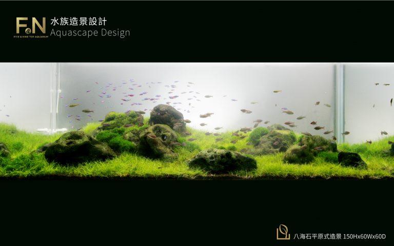 八海石造景設計5 王君懿