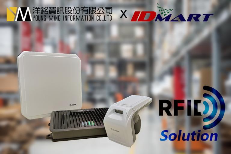 IDmart RFID Product 湯唯豊