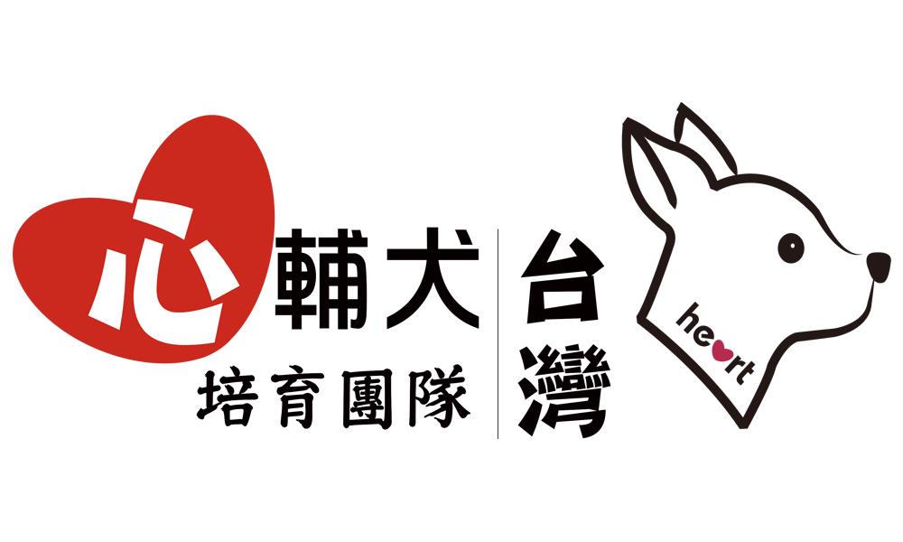 logo 1000x600 心輔犬心流幸福研究室