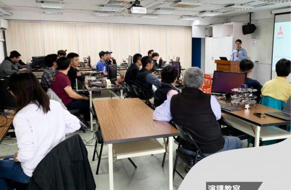 演講教室 會員價 NT$ 1,000/4hr 原價NT$2,000/4hr